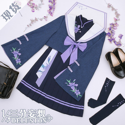 taobao agent Three-point delusion king of glory cos clothes Zhuge Liang sex transfer jk uniform women's clothing big brother cosplay female