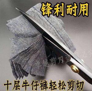 大剪 裁缝剪缝纫家用裁剪工具服装工作台裁布套装剪子衣服简单