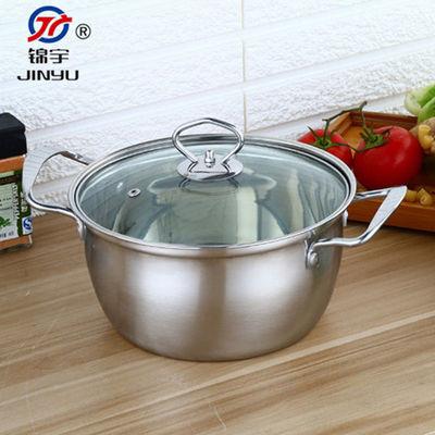 升级版特厚汤蒸锅不锈钢单层二层蒸锅汤锅奶锅煮粥锅火锅16-26cm