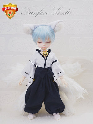 taobao agent Quasi-spot BJD baby clothes Royal Fox God One-tailed Nine-tailed Fox Uncle 3 points 4 points MDD Giant Baby SD