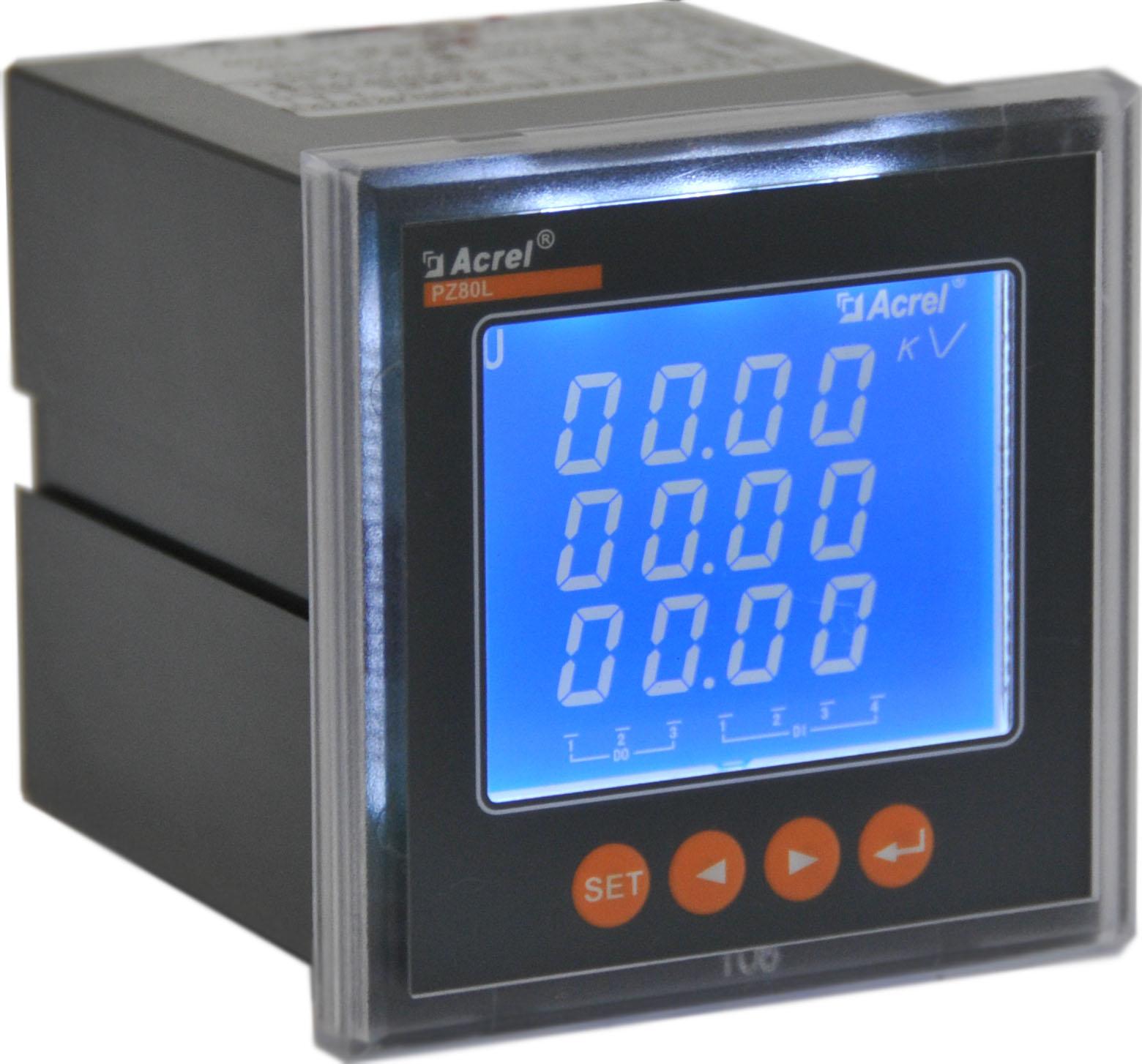 安科瑞PZ80L-E4/KC 多功能电能表 液晶显示 带开关量 RS485通讯