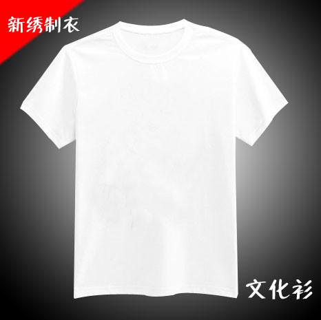 Tinh khiết trắng ngắn tay t-shirt nam giới và phụ nữ loose DIY trắng t-shirt nửa tay cotton vòng cổ áo sơ mi áo sơ mi quảng cáo in logo