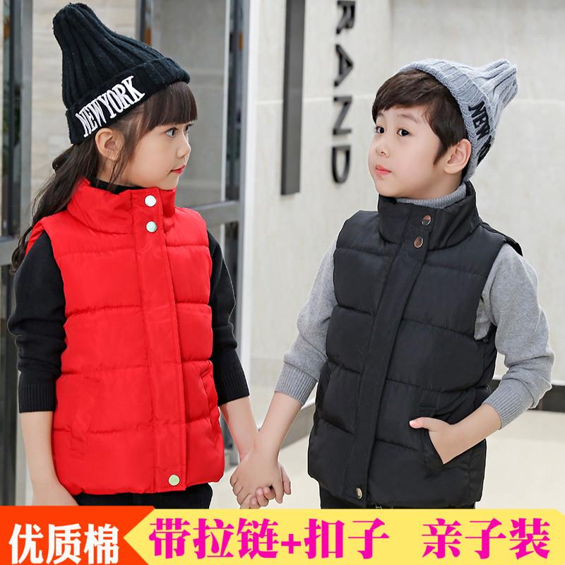 Chàng trai và cô gái đứng cổ áo vest trong cậu bé lớn xuống bông mùa xuân và mùa thu trẻ em mùa đông đệm vest vest màu rắn mặc đoạn ngắn