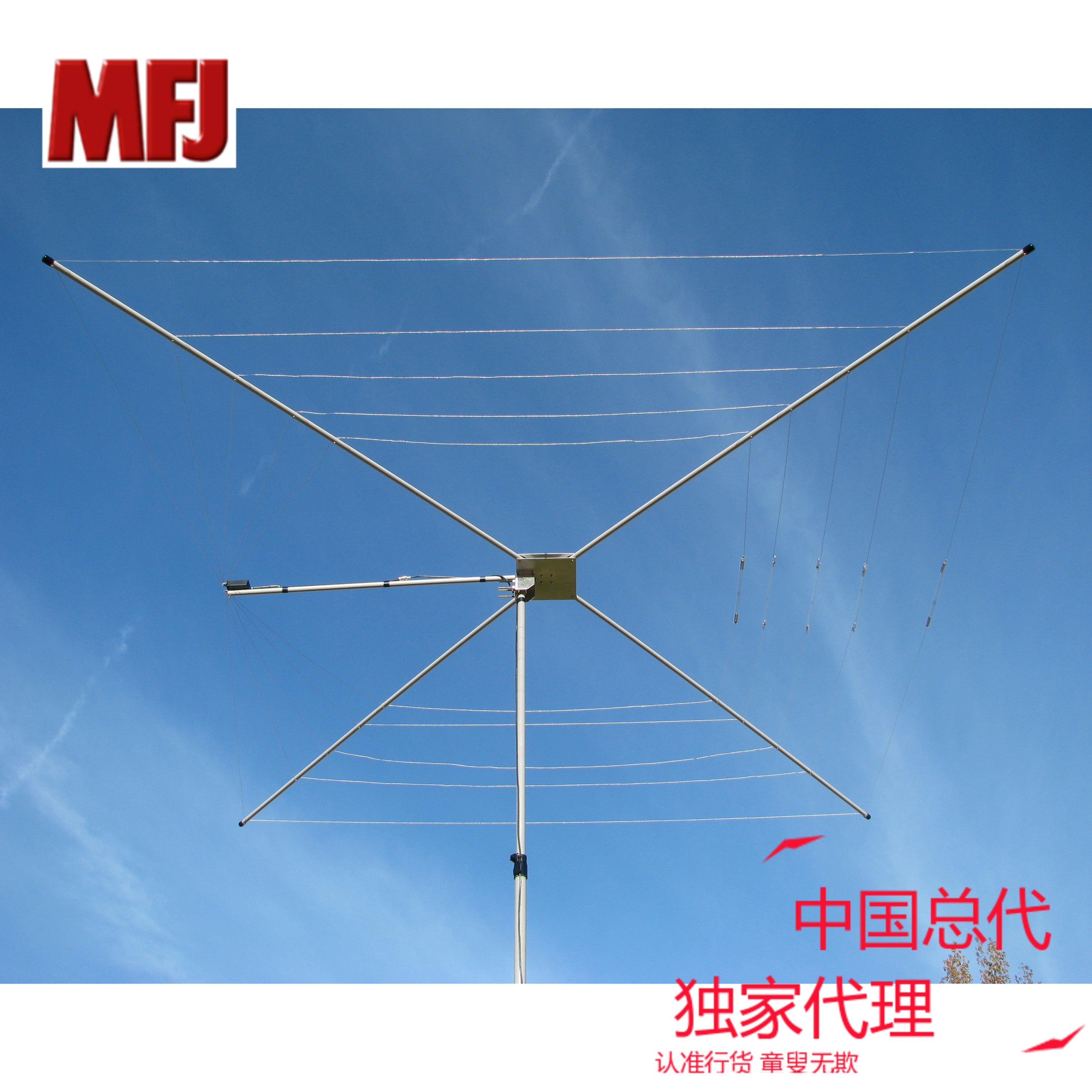 674 81] MFJ-1835 original cobweb antenna 5-band 300W from