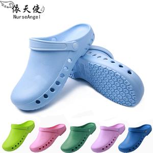 Hoạt động phòng y tá dép lỗ giày chống trượt giày dép thí nghiệm nặng-đáy giày phẫu thuật khẩn cấp giày bảo vệ