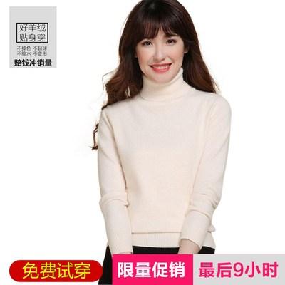11月25更新【快爆白菜好价】的图片 第69张