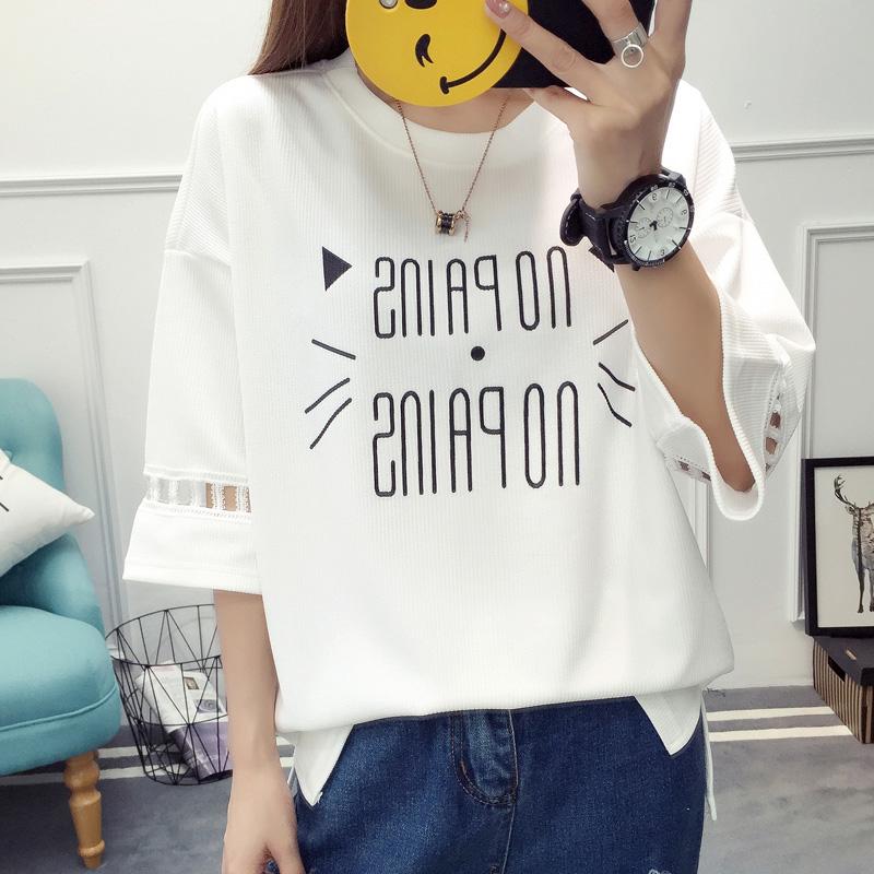 實拍純棉奧黛爾冰柔手感短袖t恤女裝2018夏裝新款韓版寬松學生