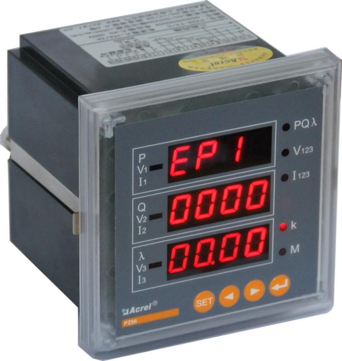 安科瑞 PZ80-E4/C PZ80-E3/C 多功能 电能表带通讯 厂家直销 包邮