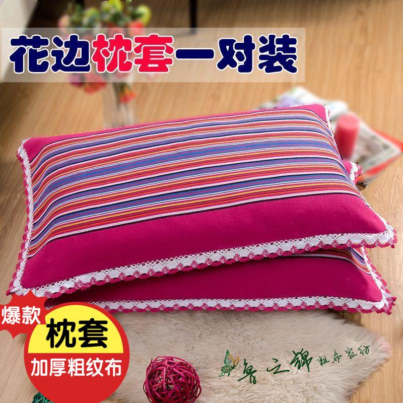 Ren gối cặp bông dày cũ vải thô lớn áo gối bốn mùa phong bì duy nhất loại đặc biệt cung cấp