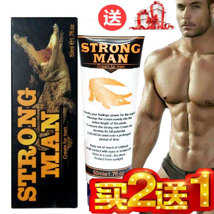 Mua hai tặng một titan miễn phí gei Titan gel Pháp kem cá sấu nam kem massage nam phần tư nhân chăm sóc