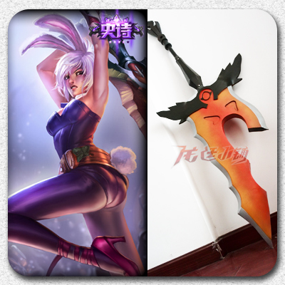 taobao agent 【Long Ting】LOL League of Legends cosplay props/Raven Bunny/Carrot Knife