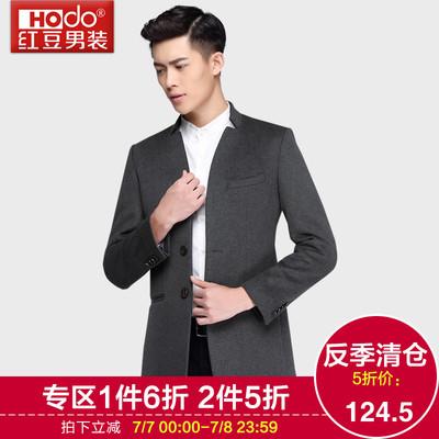 [Đặc biệt cung cấp] đậu đỏ mỏng cổ áo cổ áo người đàn ông áo dài mùa đông Hàn Quốc phiên bản của chiếc áo khoác mỏng áo len 2075 Áo len