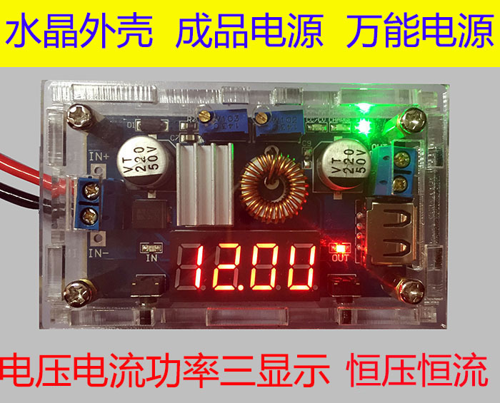 HOT 5A Constant Current Voltage Step Down Module Red LED Driver