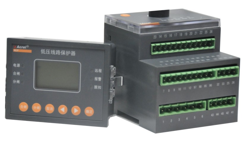 安科瑞厂家直销ALP320-100 智能低压线路保护装置 RS485通讯