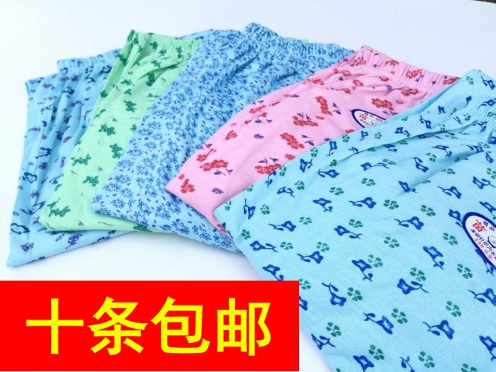 Bán buôn trung và cũ tuổi polyester cotton dài quần ladies cộng với phân bón để tăng cao eo cổ điển cộng với tập tin polyester bông quần ấm quần