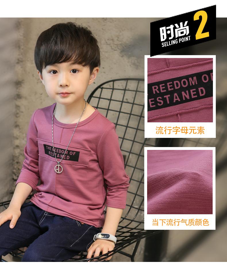 男童T恤长袖纯棉秋装