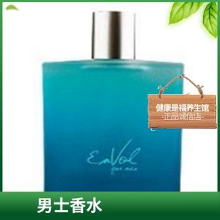 Tiens perfume Tiens men's sports perfume Tiens sports perfume Tiens products genuine monopoly