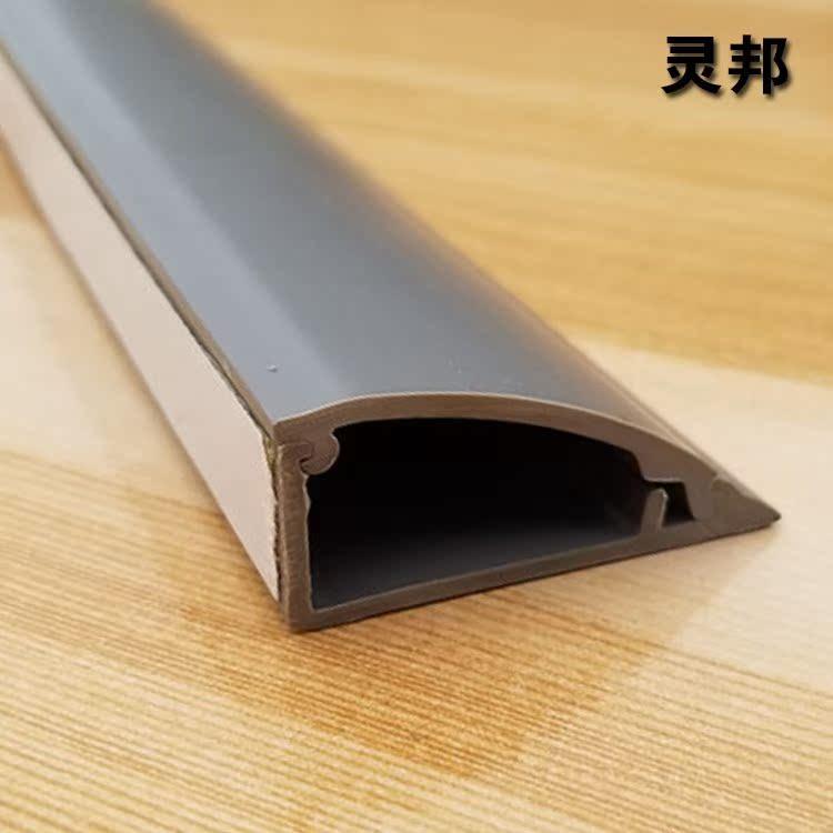 墙角隐形防踩特角三角明装地面厚线槽全新材料灰色阻燃pvc线槽直