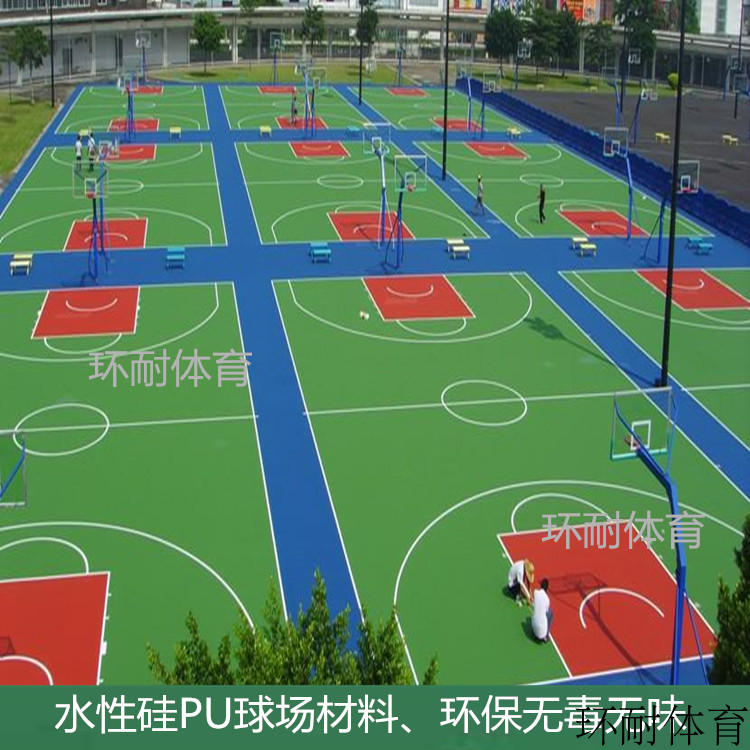浙江嘉兴塑胶运动球场地板铺装材料丙烯酸篮球场地面地坪涂料报价