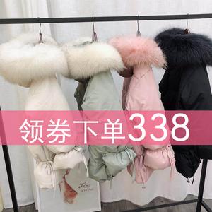 2018 mới của Hàn Quốc Dongdaemun lớn cổ áo lông thú dài xuống áo khoác của phụ nữ áo khoác mỏng chống mùa khuyến mãi giải phóng mặt bằng thủy triều