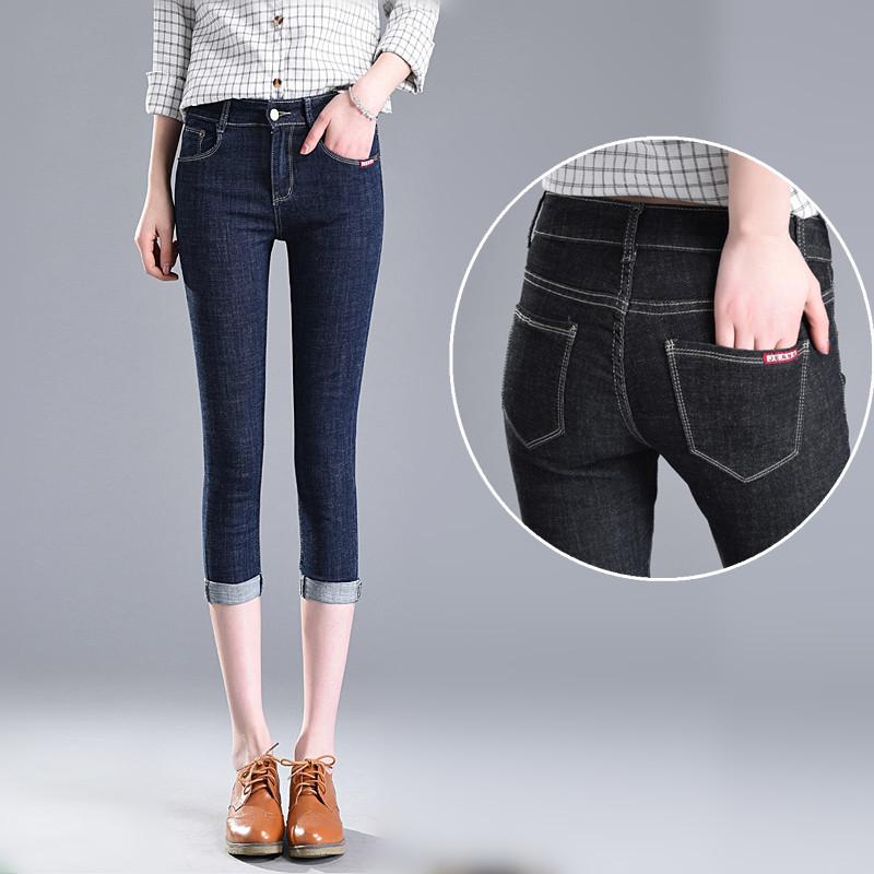 Của phụ nữ đất bảy điểm jeans mùa hè mới kích thước lớn webbing quần của phụ nữ quăn sinh viên thẳng 7 điểm quần siêu mỏng mô hình