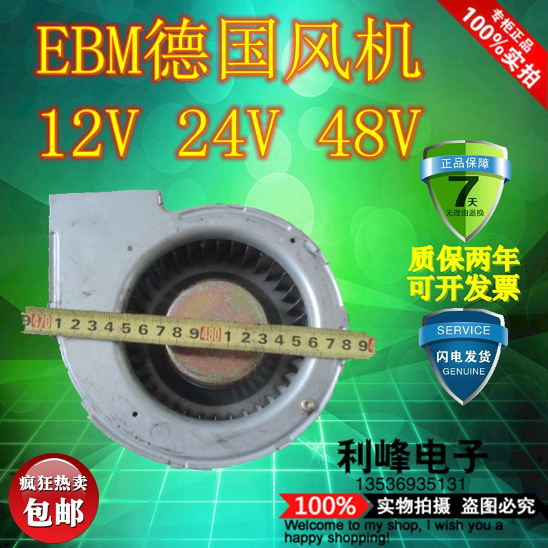 ebm 24v 45w german turbo centrifugal air purification fan g1g133-de19-15 12v220v