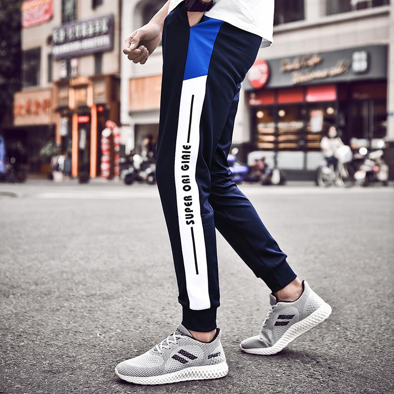 运动裤男春秋季束脚收口小脚男士休闲裤子黑色长裤韩版潮流卫裤