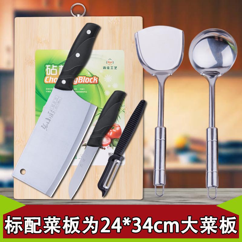 Nhà bếp cutter set hộ gia đình dao nhà bếp thớt cắt board cắt dao kết hợp toàn bộ thép không gỉ con dao nhà bếp