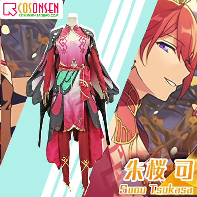 taobao agent Cosonsen Idol Dream Festival ES Gacha Butterfly Dream Zhu Yingji cosplay costume