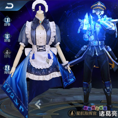 taobao agent Game king yao cos clothes Zhuge Liang sex turns to maid outfit, women's clothing, big guy boys wear cosply costumes