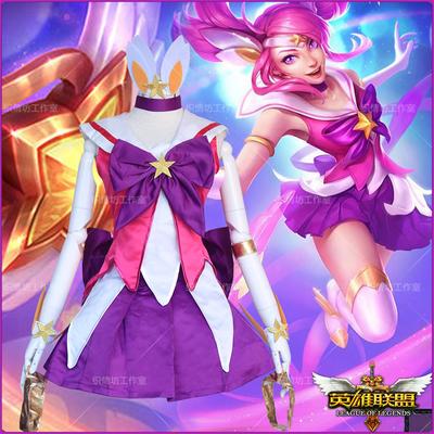 taobao agent LOL Heroes Glorious Girl Magical Girl Lux Skin Cosplay Anime Game Costume