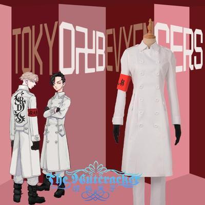 taobao agent Nutcracker cos Tokyo Swastika Avengers bad boy white boys uniform cosplay costume