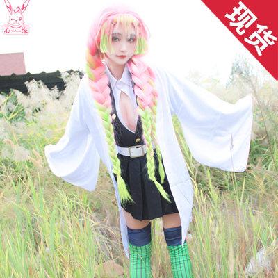 taobao agent Halloween Spot Ghost Slayer Blade Ganlu Temple Mili Lianzhu cos Ghost Kill Team uniform cosplay costume
