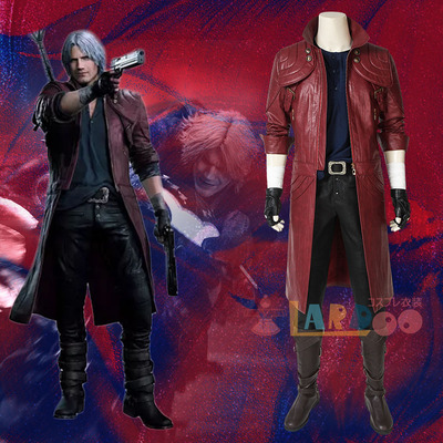 taobao agent Nado Devil May Cry 5 Dante game cos suit trench coat cosplay costume male full set