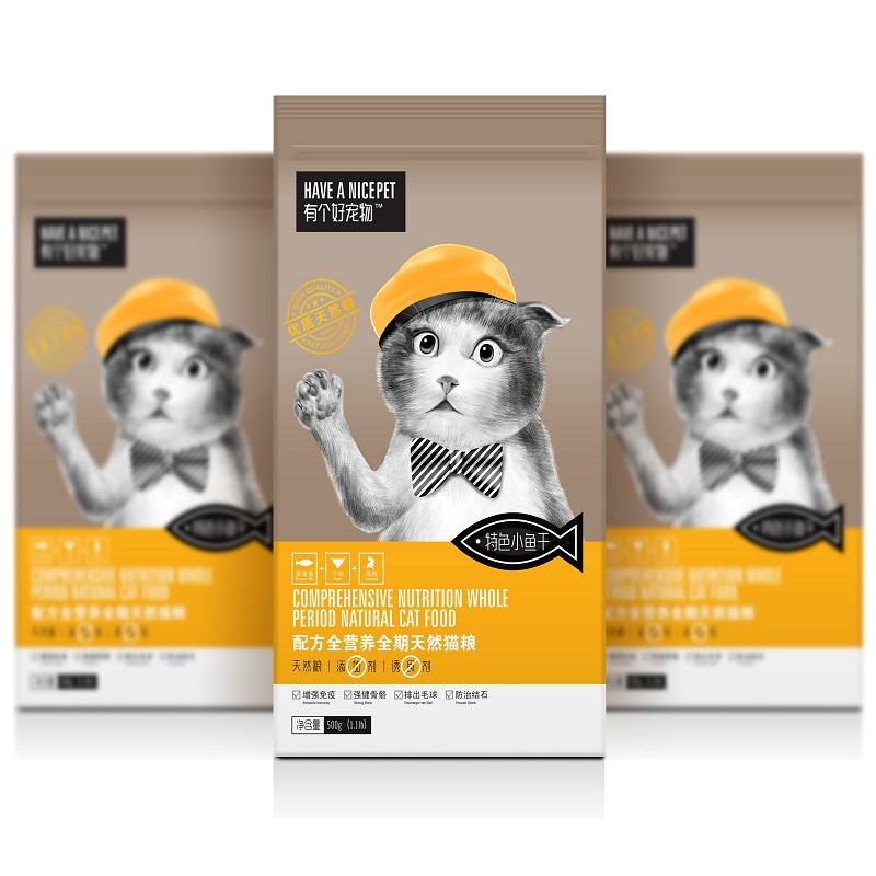 500g四包牛磺酸猫粮 共2kg 全期配方天然猫粮幼猫爱吃适口性好