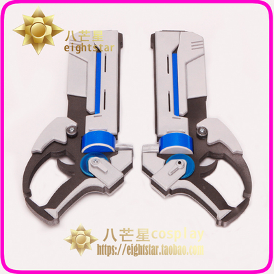 taobao agent 【Eight-pointed star】King Pesticide Marco Polo Dream Star Double Gun Luminous COS Prop Glory
