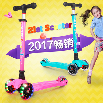 21st Scooter Height Adjustable Foldable Scooter With Light Up Wheel Breaking System