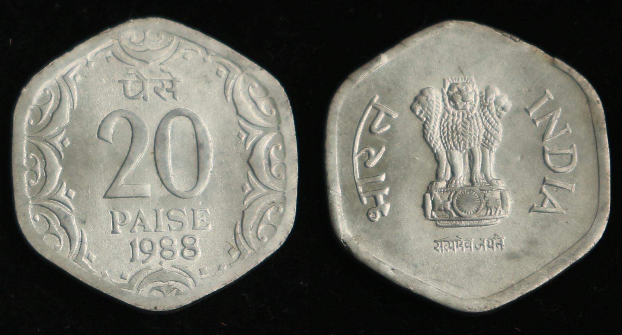 26 mét đồng xu cũ ấn độ 20 bánh cát đồng xu kỷ niệm coin ngoại tệ ngoại tệ đồng xu Châu Á New Delhi