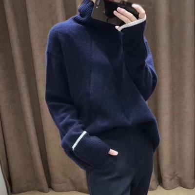【恒源祥】羊毛衫高领女打底衫毛衣