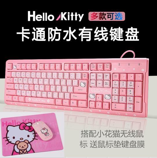 d93a1f23f FullPowderKeyboard+PlumFlowerCableMouse+MembranePad; girls special cartoon Hello  Kitty waterproof pink laptop desktop computer usb keyboard KT cat