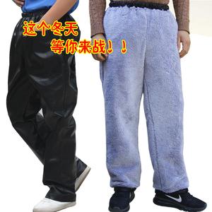 Dày cashmere quần làm việc quần rửa xe chống bụi tự động sửa chữa đầu bếp lỏng overalls quần áo bảo hộ bền lao động bảo hiểm quần