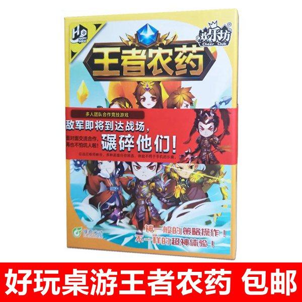 Hạnh phúc Vuông Board Game Thẻ Dành Cho Người Lớn 2-8 Người Giải Trí Trò Chơi Bên Vua Thuốc Trừ Sâu Bàn Cờ Board Game Thẻ