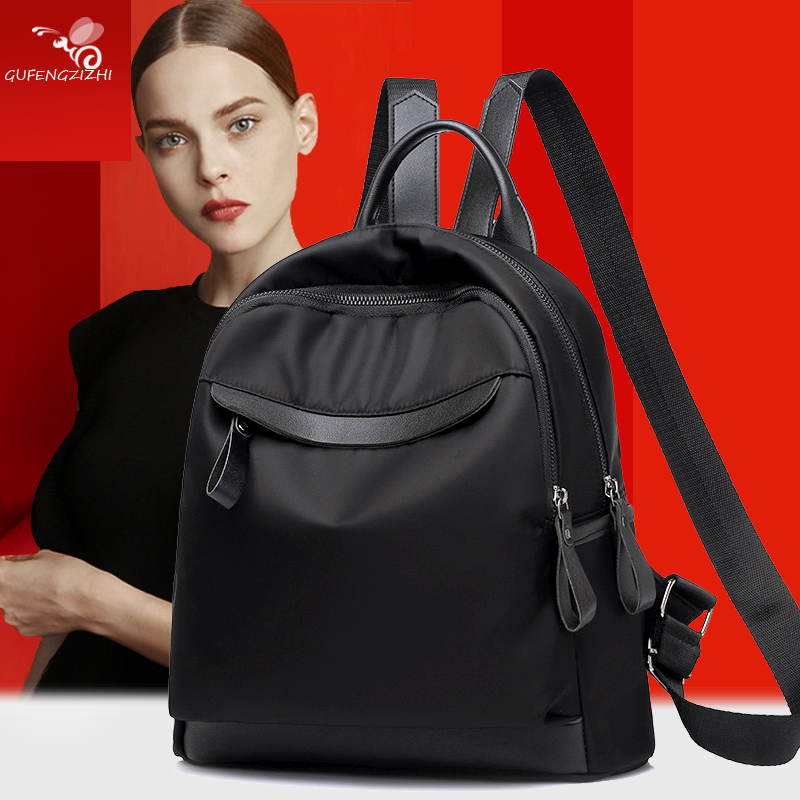背包女韩版双肩包时尚大容量旅行学生书包