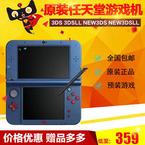 Gốc 3DS 3DSLL NEW3DS NEW3DSLL có thể bị hỏng Trung Quốc New junior game console cầm tay