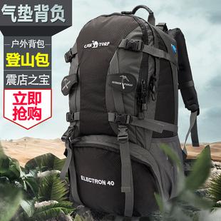 Рюкзак для похода в горы и путешествий