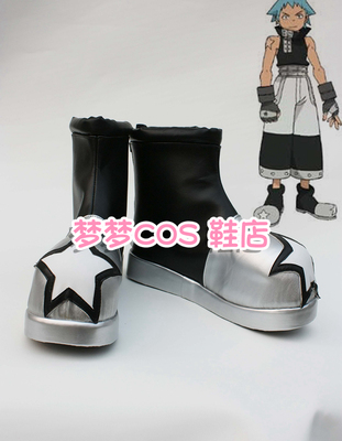 taobao agent Number 1350 Soul Eater black star COSPLAY shoes COS shoes