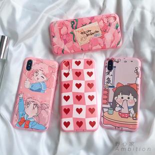 抖音网红少女粉色苹果手机壳