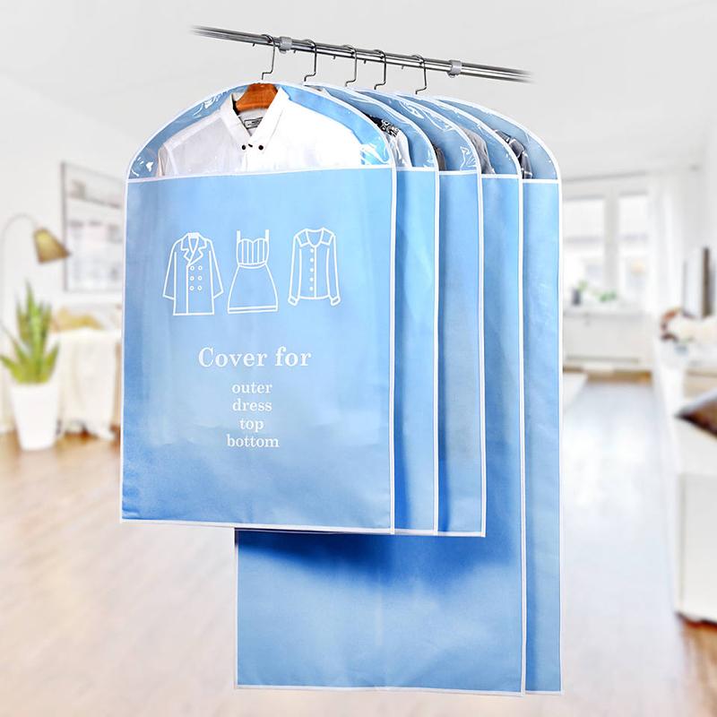 【天天特价】5件套高端衣服防尘罩加厚衣服收纳袋衣服防尘袋