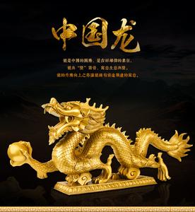 Ornament dragon din alama Tuba