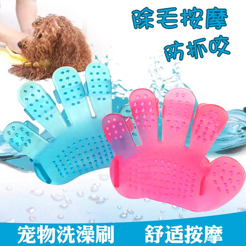 Pet dog cat tắm bàn chải tắm massage găng tay silicone vẻ đẹp làm sạch đồ trong nhà tắm chải tóc Teddy Golden Retriever